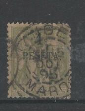 Maroc - n° 7 oblitéré - C: 88,00 €