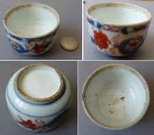 Petit bol tasse en porcelaine du Japon 18e siècle imari