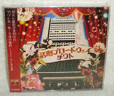 D=OUT Live Album Katsugeki Broadway Musha Shugyo Tour Taiwan Ltd CD+DVD (Ver.A)