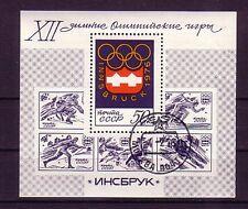 Sowjetunion  Michenummer Block 109 gestempelt