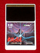 NEC PC-Engine HuCard Game NINJA SPIRIT SAIGO NO NINDO NTSC-J Japan Import