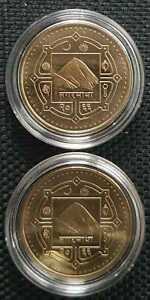 NEPAL Mount Everest & Sagarmatha 2 Rupee 2Pcs KM#1188 Ø 25mm(+FREE1 coin)#10272