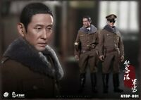 POPTOYS x ATOP ATOP-01 WWII Chinese Army Guard Officer 1/6 Figure