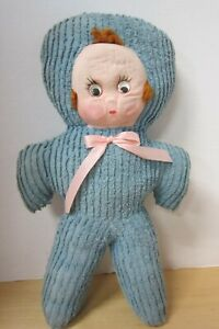 """Vintage 19"""" mask-face blue chenille baby -button eyes  GC"""