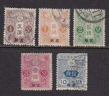 J162 Japan 1914 Used Offices in China Sc#33/42