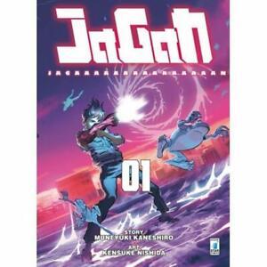 JAGAN 1 VARIANT - MANGA STAR COMICS - IN ITALIANO - NUOVO