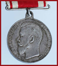Imperial Russia Nikolaus II - Medal for Zeal Silver Medaille für Eifer