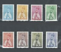 Portuguese India Stamps | 1949 | Our Lady of Fatima | MH OG