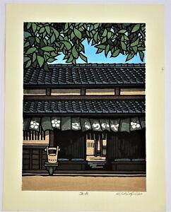 SIGNED JAPANESE WOODBLOCK PRINT KATSUYUKI NISHIJIMA KEIJITSU – CELEBRATE THE DAY