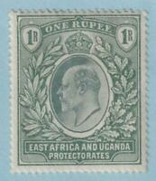 EAST AFRICA AND UGANDA PROTECTORATES 9  MINT HINGED OG * NO FAULTS VERY FINE!