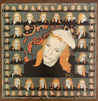 Brian Eno - Taking Tiger Mountain By Strategy - 1974 Vinyl LP ILPS-9309 Reissue
