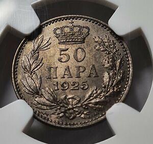 YUGOSLAVIA Serbia 50 para 1925 ESSAI Pattern NGC MS 63 RARE
