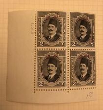 Egypt Stamps KING FOUAD AMIRI 2mil  Block w/Cntrl No MH  !! TYPE 2 RARE