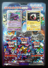 Pokemon Card DPt Galactic Conquest Bonds to the End of Time Special Pack Japan