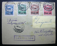 Russia 1924 C6-C9 PE2A Russian Moscow to Berlin to Paris France Airmail Flight!!