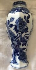 """Rosethal """"Classic Rose Bluehender Garten"""" Porcelain Collector's Vase Flat Back"""