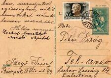 Открытки, почтовая бумага