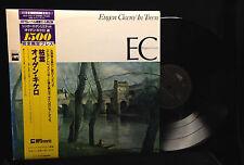 Eugen Cicero-In Town-MPS 1751-JAPAN