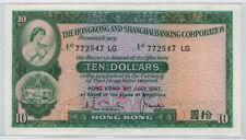 1965 1967 Hong Kong & Shanghai Banking $10 Note P182 Crisp About Uncirculated