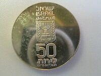1978 ISRAEL 50 LIROT .500 SILVER COIN INDEPENDENCE DAY 20 GRAMS. 34MM.