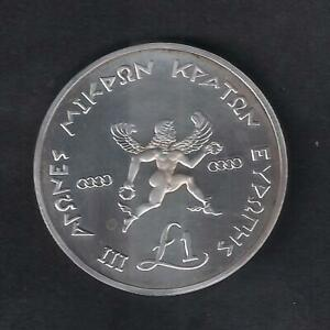 CYPRUS 1989 III GAMES SMALL STATES EUROPE SILVER PROOF COIN COA&CENTRAL BANKCASE