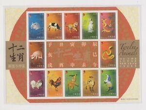 "HONG KONG, 2000-2011, ""12 LUNAR ANIMALS - DRAGON TO RABBIT"" SHEETLET. MINT NH"