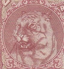H.IYENGAR SIGN. 2 RUPEES TIGER FACE RBI BANK NOTE IN AUNC........RARE