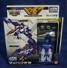 Mugenbine Machptera Machine Robo Gobots Bandai Japan New 2005