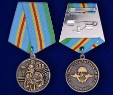 ex-USSR RUSSIAN MEDAL ORDER-VDV-SPECIAL FORCES-85 YEARS-RUSSIAN ARMY #4