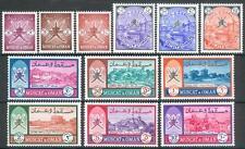 Muscat Oman 1966 ** Mi.95/106 Burgen Castles Freimarken