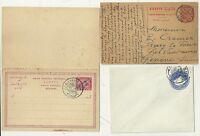 ! 1891/1914   EGYPT x 3 DIFF POSTAL STATIONERY CAIRO ALEXANDRIA & SUEZ POSTMARKS