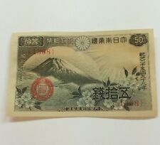 Japan Great Imperial Japanese Government 1938 50 Sen  Free US Shipping