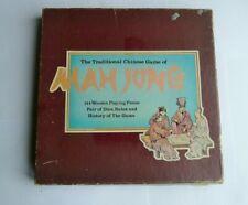 Vintage wooden MahJong game in original box - full set Mah Jong 1980s 144 pieces