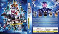 Kamen Rider Zi-O (VOL.1 - 49 End + 4 Movie) ~ All Region ~ Brand New & Seal ~