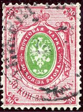 1866/75 - RUSSIA - 30K GREEN & CARMINE, PERF 14½x15, VERTICAL PAPER, USED
