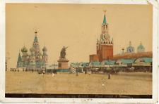 Russie, Moscou, la place Rouge, vue générale  Vintage albumen print, Tirage