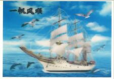 ship blessing words  3D Lenticular Holographic Stereoscopic Picture Wall Art