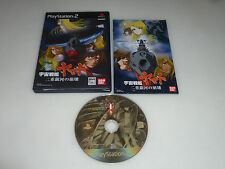 PLAYSTATION PS2 JAPAN IMPORT GAME SPACE BATTLE CRUISER YAMATO NIJUU GINGA HOUKAI