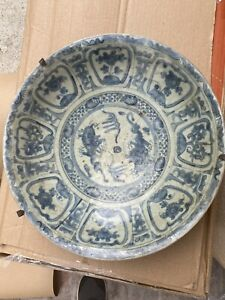 Very Rare Antique 18th Century Chinese Blue &  WhitE Porcelain Plate- NO RESERVE