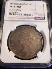 INV #Th36 Hong Kong 1868 Silver Dollar NGC VF Details Scratches