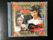 Loving Girl - Elvis Tsui, Diana Pang Dan - RARE VCD