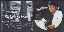 8Michael Jackson Unique Cover The Best Of Music 2002 Mega Rare China CD FCS6797