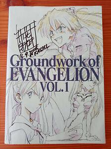 Groundwork of Evangelion Vol.1 Artbook mit Signatur + Skizze NGE / Anime / Manga