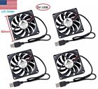 (Pack of 4)  Large USB Cooling Fan  Brushless 8010