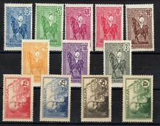 MADAGASCAR: SERIE COMPLETE DE 12 TIMBRES N°214/225 NEUF** MNH Cote: 12,20€