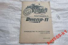 Dnepr MT11 Book in Russian