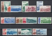 Z4658/ JAPAN – NATIONAL PARKS – 1952 / 1956 MINT MH SEMI MODERN LOT – CV 295 $