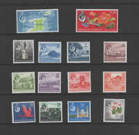 TRINIDAD & TOBAGO 1960 QEII SET OF 14 (SG 284-297) MNH