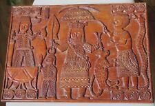 art africain ancien panneau bois sculpté afrika chasse panthère Benin ethnique
