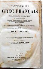 DICTIONNAIRE GREC-FRANCAIS NOUVEAU PLAN PAR C. ALEXANDRE PARIS HACHETTE 1858